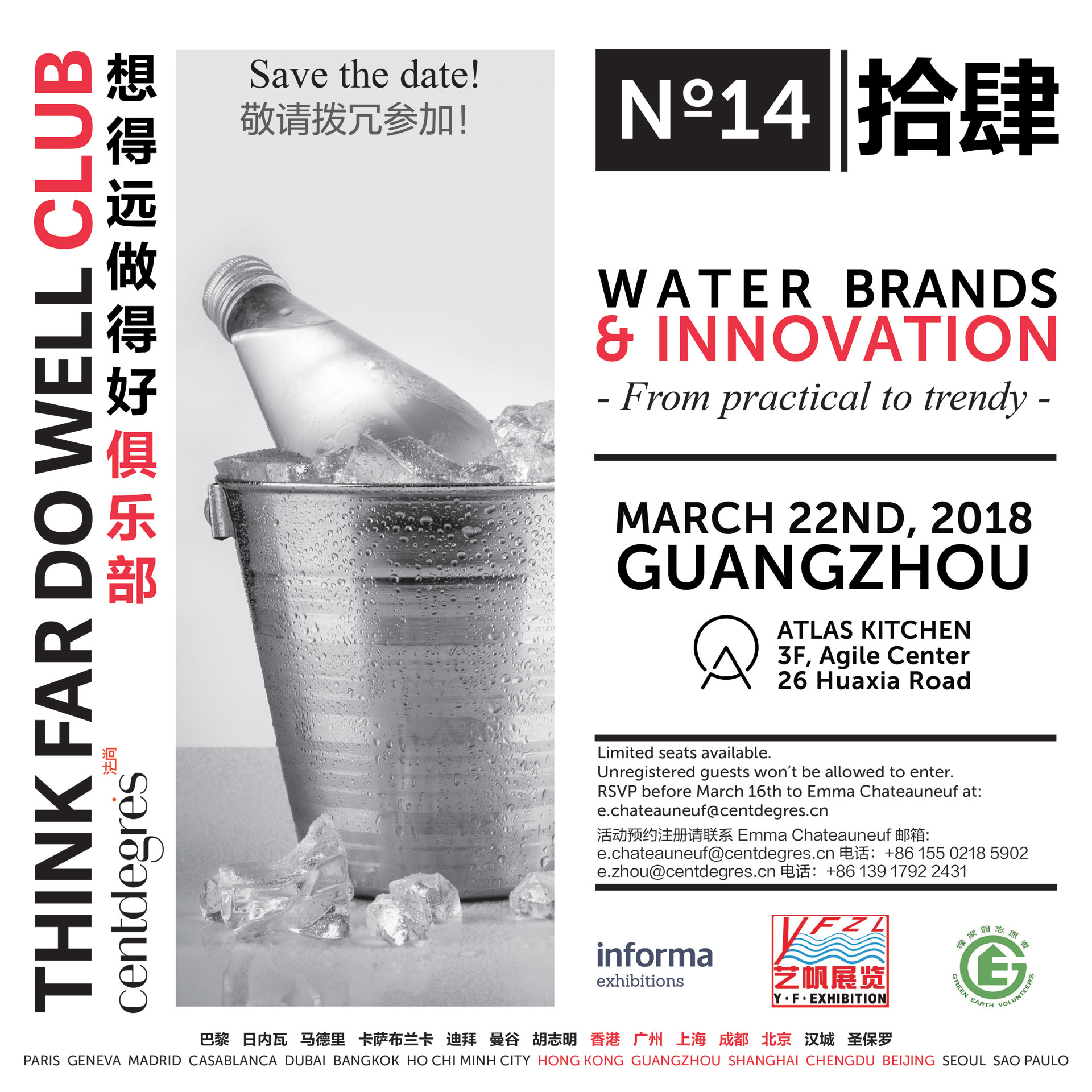 N°14: WATERS BRANDS & INNOVATION